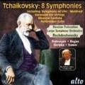 Tchaikovsky: 8 Symphonies