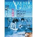 ACOUSTIC GUITAR MAGAZINE Vol.88 (2021年6月号)