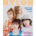 NYLON JAPAN 2021年8月号