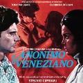 Anonimo Veneziano: Expanded