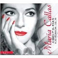 Maria Callas - A Night in Paris