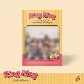 Ring Ring: 1st Single