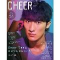 CHEER Vol.13<【表紙: 岩本照】【ピンナップ: 岩本照/京本大我】>