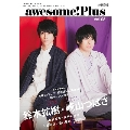 awesome! Plus Vol.06