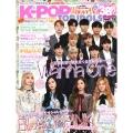 K-POP TOP IDOLS 11