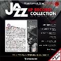 ジャズ・LPレコード・コレクション 73号 [BOOK+LP]