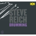 S.Reich: Drumming, Six Pianos, Music for Mallet Instruments