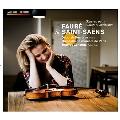 フォーレ&サン=サーンス: ヴァイオリンと管弦楽のための作品集