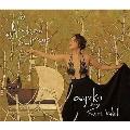 Naked Circus ayuko sings Kurt Weill