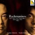 ラフマニノフ: 2台ピアノのための組曲第1番, 第2番, 6つの小品<限定盤>