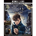 ファンタスティック・ビーストと魔法使いの旅 <4K ULTRA HD & 3D & 2Dブルーレイセット><初回版>