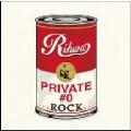 private #0 CD