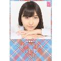 大島涼花 AKB48 2015 卓上カレンダー