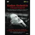 Rodion Shchedrin - A Russian Composer