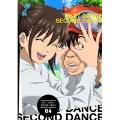 SKET DANCE -セカンド・ダンス- 04<通常版>