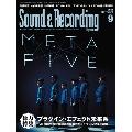 Sound & Recording Magazine 2021年9月号