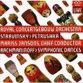 ストラヴィンスキー: バレエ音楽「ぺトルーシュカ」(1947年版)、ラフマニノフ: 交響的舞曲Op.45(1940)