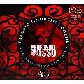 Profondo Rosso: 45th Anniversary