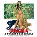 Gungala