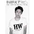 Barfout! Vol.277