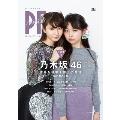 PF (ポーカーフェイス) vol.2
