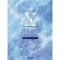X JAPAN 「バラード・ソングス」 ピアノ・ソロ