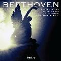 ベートーヴェン: ピアノ・ソナタ集 Vol.2
