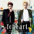 Toheart 1st Mini Album (台湾豪華版)