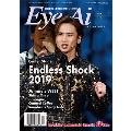 Eye-Ai 2019年5月号