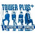 TOWER PLUS+ 2020年8月1日号<オンライン提供 (限定100冊)>