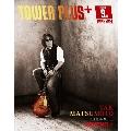 TOWER PLUS+ 2020年9月1日号<オンライン提供 (限定100冊)>