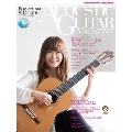 ACOUSTIC GUITAR MAGAZINE Vol.59 (2014年3月号) [MAGAZINE+CD]