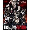 月刊EXILE 別冊 「HiGH&LOW THE BOOK」