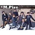 M.Pire DVD Magazine Story #1