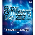 SUPER GameSong LIVE 2012 -NEW GAME-