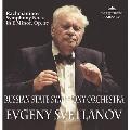 ラフマニノフ: 交響曲第2番ホ短調 Op. 27