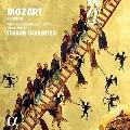 モーツァルト: レクイエム<限定盤>