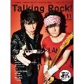 Talking Rock! 2018年11月号増刊『ザ・クロマニヨンズ特集』