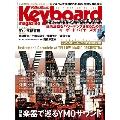 Keyboard magazine 2019年1月号