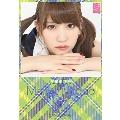 永尾まりや AKB48 2015 卓上カレンダー