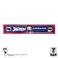 BETTY BOOP マフラータオル サッカー日本代表ver.