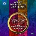 ワーグナー: 楽劇《ニーベルングの指環》 [14CD+USBメモリ]