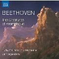 ベートーヴェン: 劇音楽「プロメテウスの創造物」