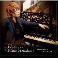 DaizyStripper Piano Selection I [A-TYPE] [CD+DVD]