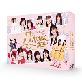乃木坂スター誕生! 第1巻 Blu-ray BOX