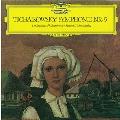 チャイコフスキー:交響曲第5番<初回生産限定盤>