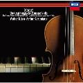 モーツァルト: ヴァイオリン・ソナタ集<タワーレコード限定>