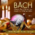 J.S.バッハ: クリスマスの音楽集