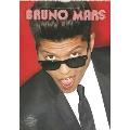 Bruno Mars / 2016 Calendar (Red Star)