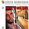 Metello / Il Segreto Del Sahara<初回生産限定盤>